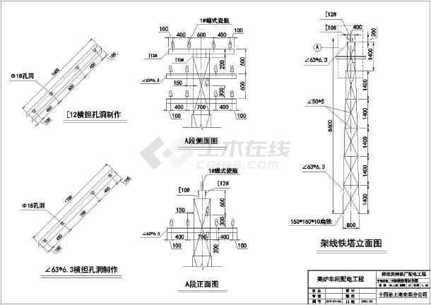 制作图纸 工厂水电安装图纸 铁塔图纸 电缆桥架线槽安装规范工艺施工