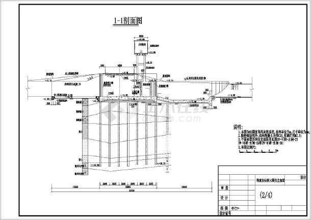 的进水闸平面布置以及结构图v平面_cad图纸下四合院cad施工图图片