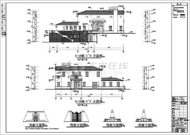 欧式风格别墅楼建筑方案设计图,图纸内容包含:各层平面图,屋顶平面图