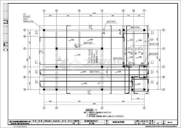 浙江某钢筋混凝土地下水池结构施工图