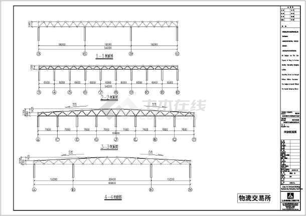 该工程为南京国际汽配基地钢结构网架结构设计施工图,内容包含网架