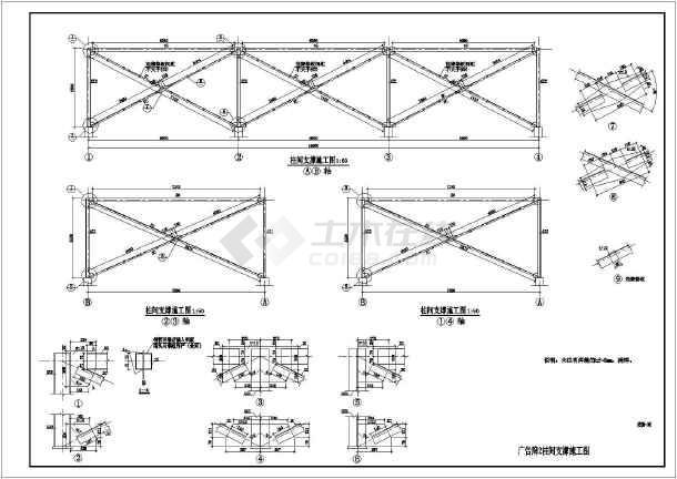 某地某屋面钢结构广告牌结构施工图_cad结构件减速机cad图纸图片