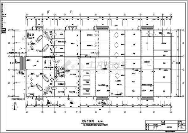 北京现代汽车两层钢结构4s店建筑设计施工图