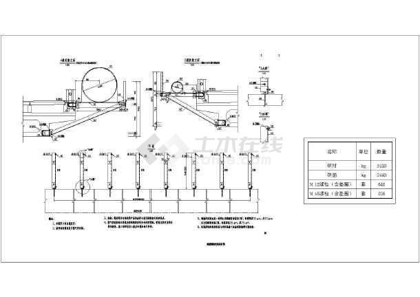 某地区过桥图纸基础管线的v图纸部分_cad水泥100t图纸罐支架图纸图片