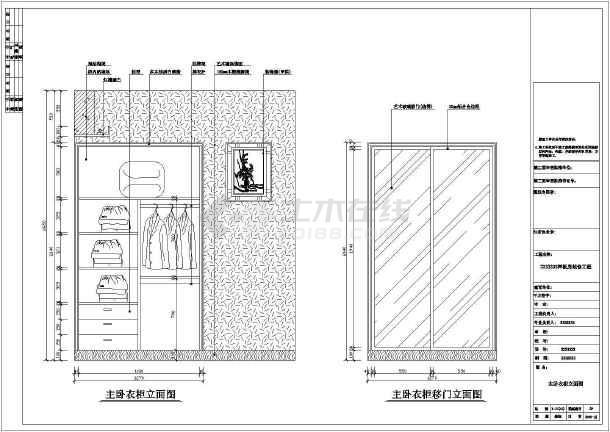 泉州框架结构loft公寓样板房室内装修设计施工图