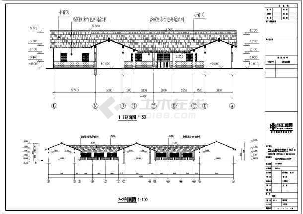 某地单层砖混结构农家乐建筑设计施工图