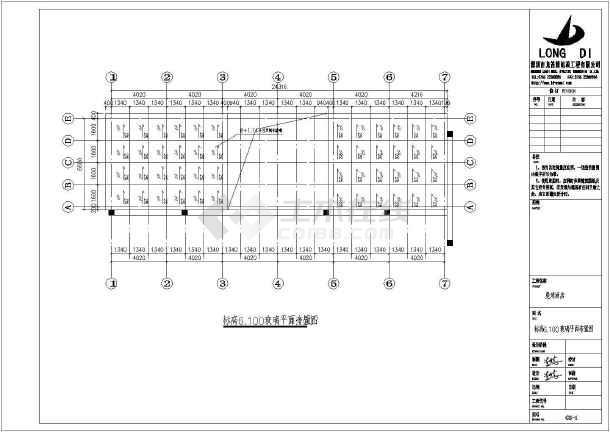 某地雨棚6米宽钢结构酒店结构设计施工图_ca核图纸电子化签如何图片