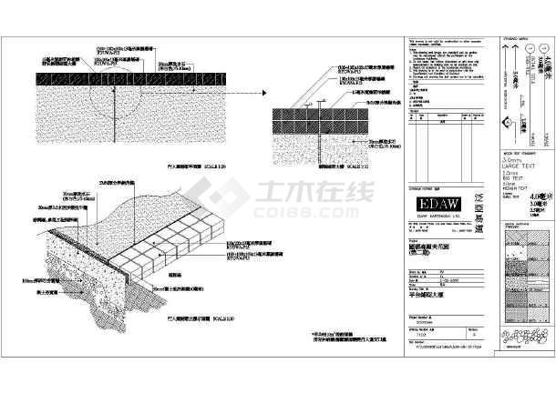 图纸 园林设计图 园林景观套图 施工图阶段套图 深圳国都高尔夫花园景