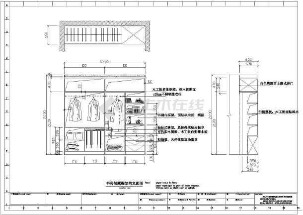 房屋装修设计施工图,内容包含原始结构图,平面布置图,顶面布置图,地面