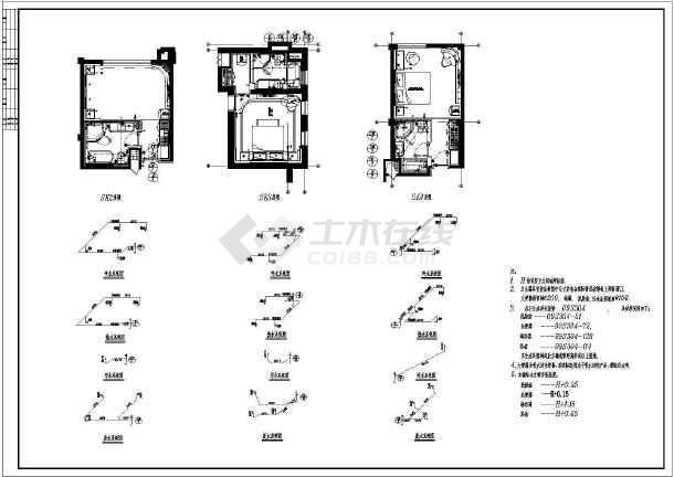 某意思的卫生间给排水详细图纸宾馆大样图纸a-a机械什么是图片