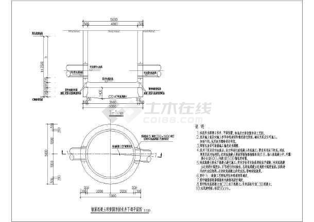 顶管施工沉井工作井,接收井结构施工图纸图片2