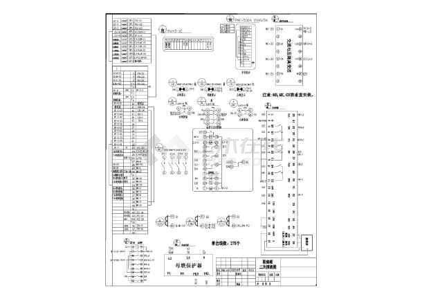bq6a低压备自投联锁原理接线图