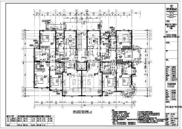 【建筑施工图】某城市叠拼别墅建筑施工图_cad图纸