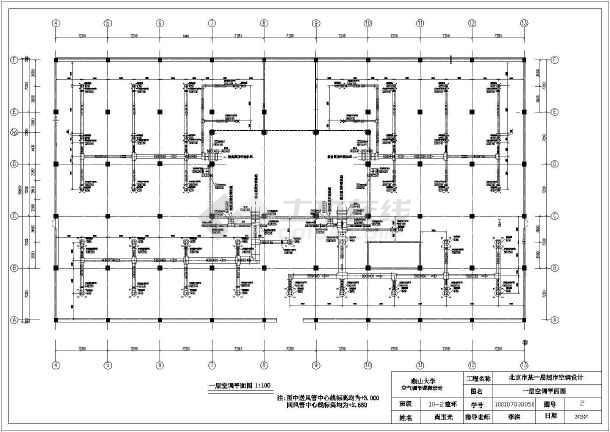 某大型超市中央空调det365在线投注_皇冠det365足球网_det365是什么海外工业海报det365在线投注_皇冠det365足球网_det365是什么片
