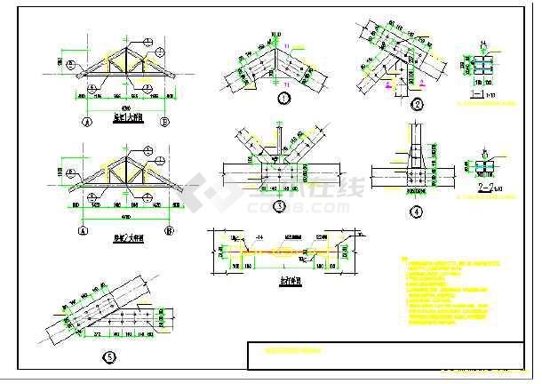 某木屋架砌体结构施工图