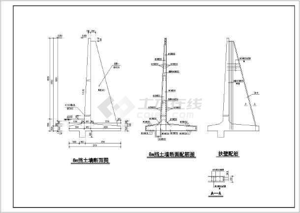 毛石砖砌混凝土扶壁式挡土墙结构设计施工图
