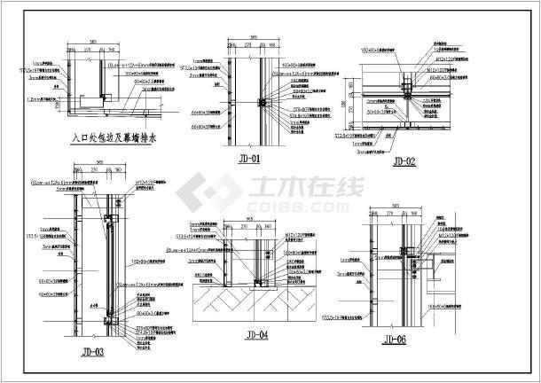 结构售楼处异形铝单板,幕墙钢建筑设计图