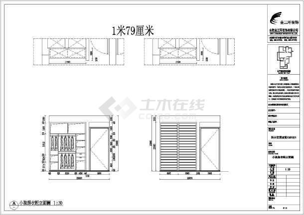 餐厅柜子设计图