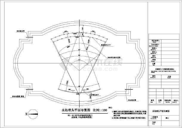 水景喷泉及雕塑cad景观设计施工大样全套图-图1