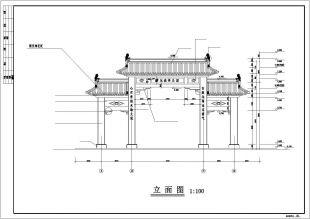 某市门楼仿古图纸建筑CAD设计施工披风公园图纸二级丝魔灌纹图片