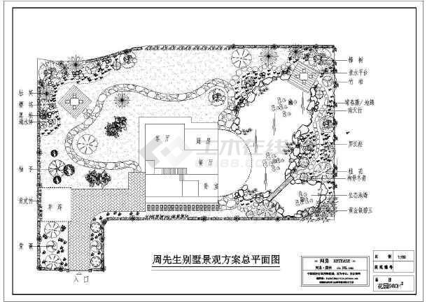 别墅景观设计总平面图
