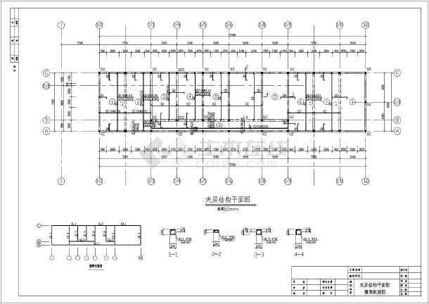 某地3层砖混宿舍楼结构设计施工图