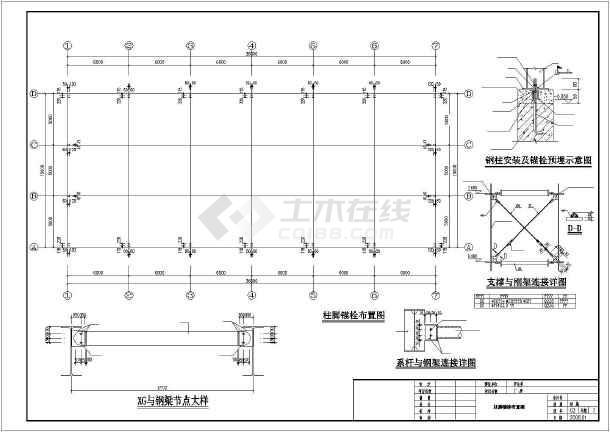 某地区5吨小吊车钢结构厂房设计施工图