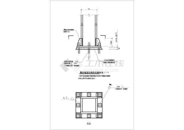 各类常用钢结构柱脚节点构造详图汇总