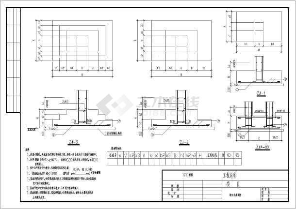 农村别墅基础设计图