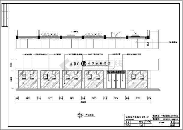 某地一层框架结构银行装修设计施工图纸