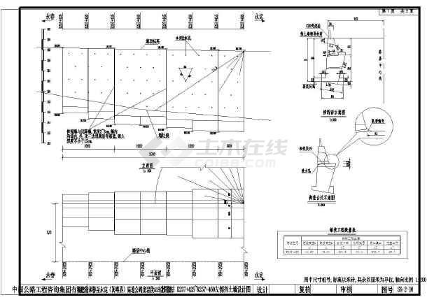 衡重式挡土墙标准图_某衡重式扩大基础挡土墙设计施工图_cad图纸下载-土木在线