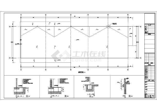 工業廠房車間建筑施工圖 某地發電房和配電房建筑設計施工圖紙  簡介
