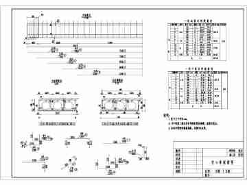 某水利工程农村交通桥技施阶段设计施工图