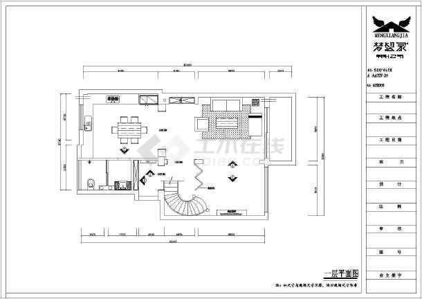 某地3层别墅室内装修及电气设计施工图_cad图纸下载