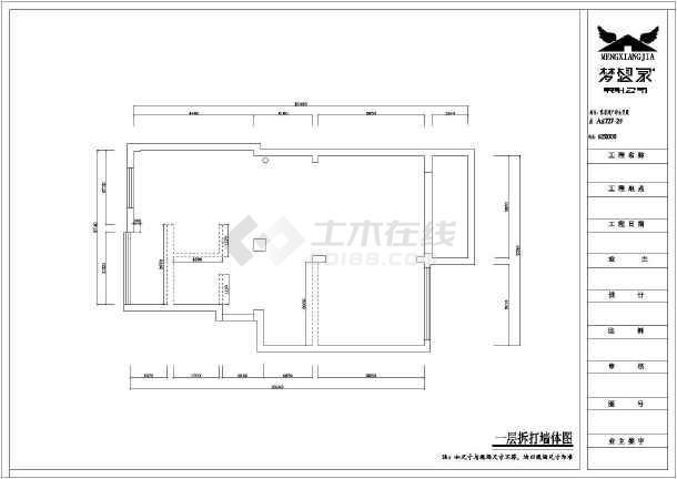 某地3层别墅室内装修及电气设计施工图