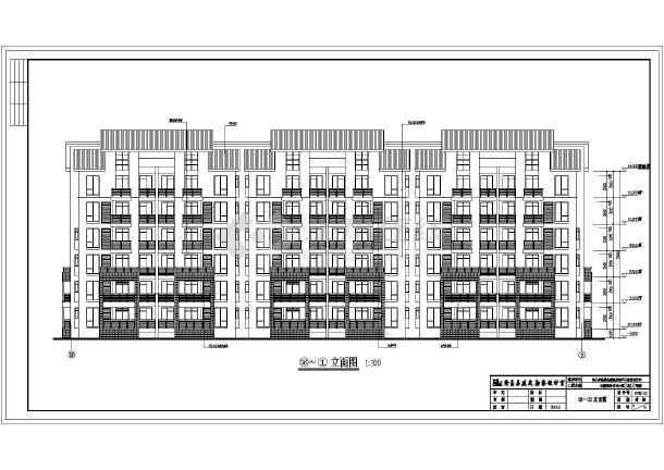 砖混结构住宅楼建筑方案设计图,图纸内容包含:各层平面图,屋顶平面图