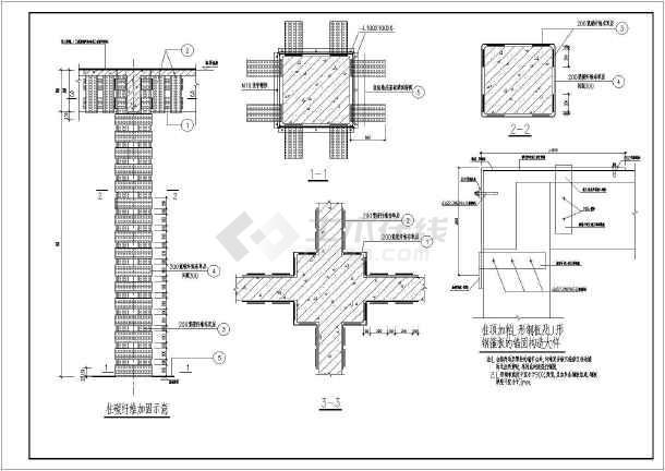 某项目梁柱碳纤维加固部分结构施工图