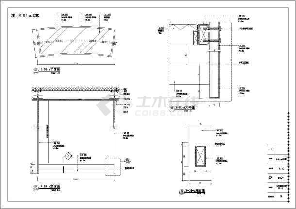 某服装店室内装修及电气设计施工图
