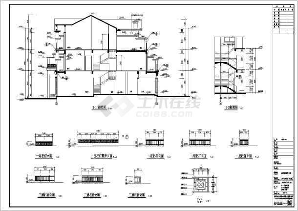 惠州蓝波湾二期3层框架结构联排别墅方案图