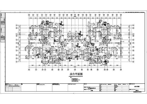 结构部分包含:结构设计说明,桩位图,承台平面图及承台详图,各层竖向
