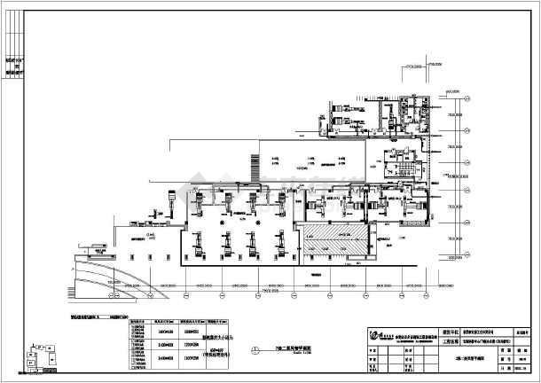 多联机风机盘管加新风换气机空调系统暖通设计图-图2