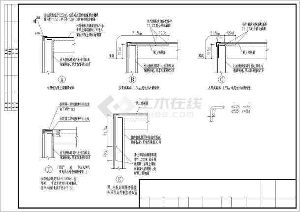 建筑结构图 结构构造图纸 其他构造图 国标图集11g101-1混凝土结构
