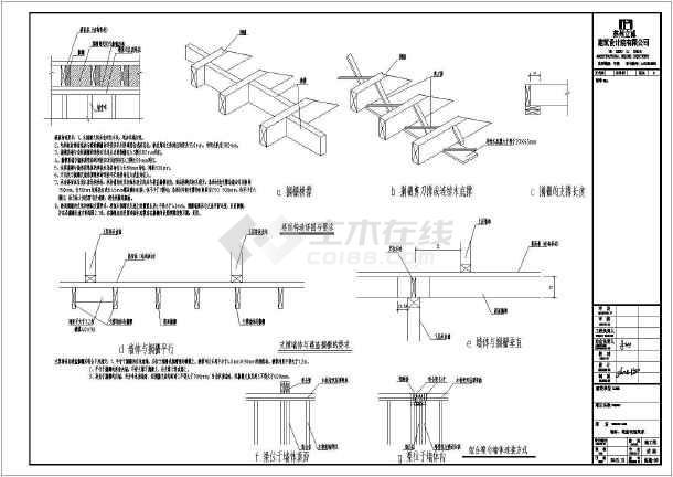 南方某地一木结构别墅全套施工图(含有建筑图)-图1