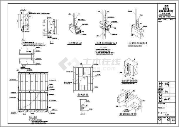 南方某地一木结构别墅全套施工图(含有建筑图)-图2