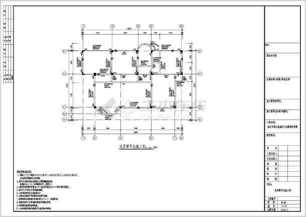 某5层混凝土框架民间小别墅施工图纸