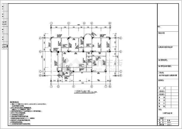 某5层混凝土框架民间小拱门v框架别墅_cad铁艺图纸别墅图纸图片