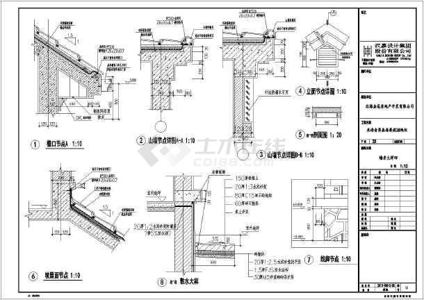 广西北海市二层带车库框架别墅施工图全套