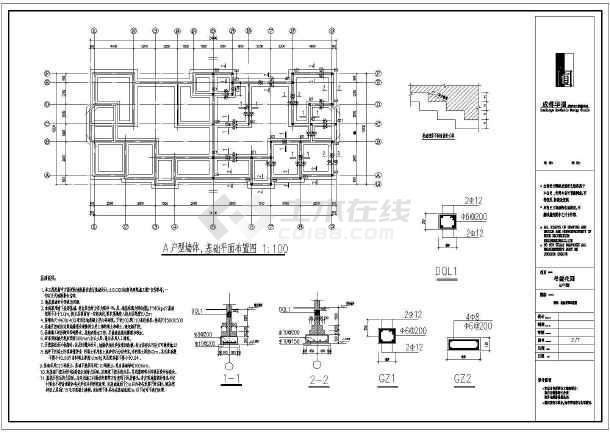 某地欧式砖混别墅建筑及结构施工图