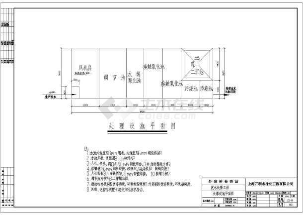 【江西】某图纸a/o医院污水处理网站_cad工艺图纸个那图纸几图片