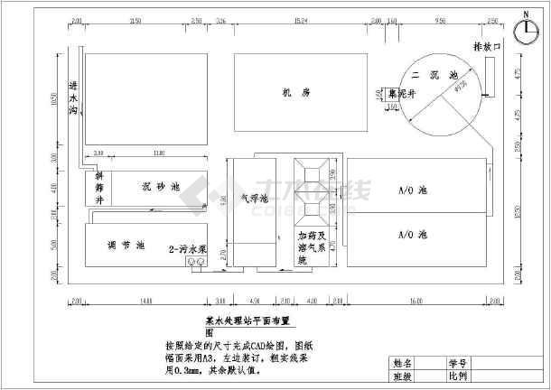 某污水处理厂a/o工艺流程平面布置图图片